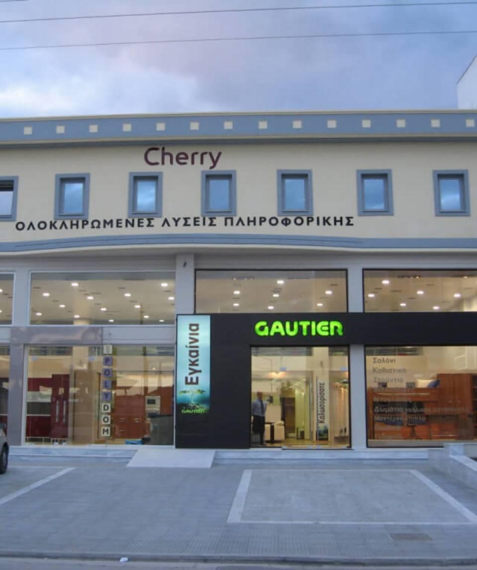 Ouverture du premier magasin Gautier en Grèce